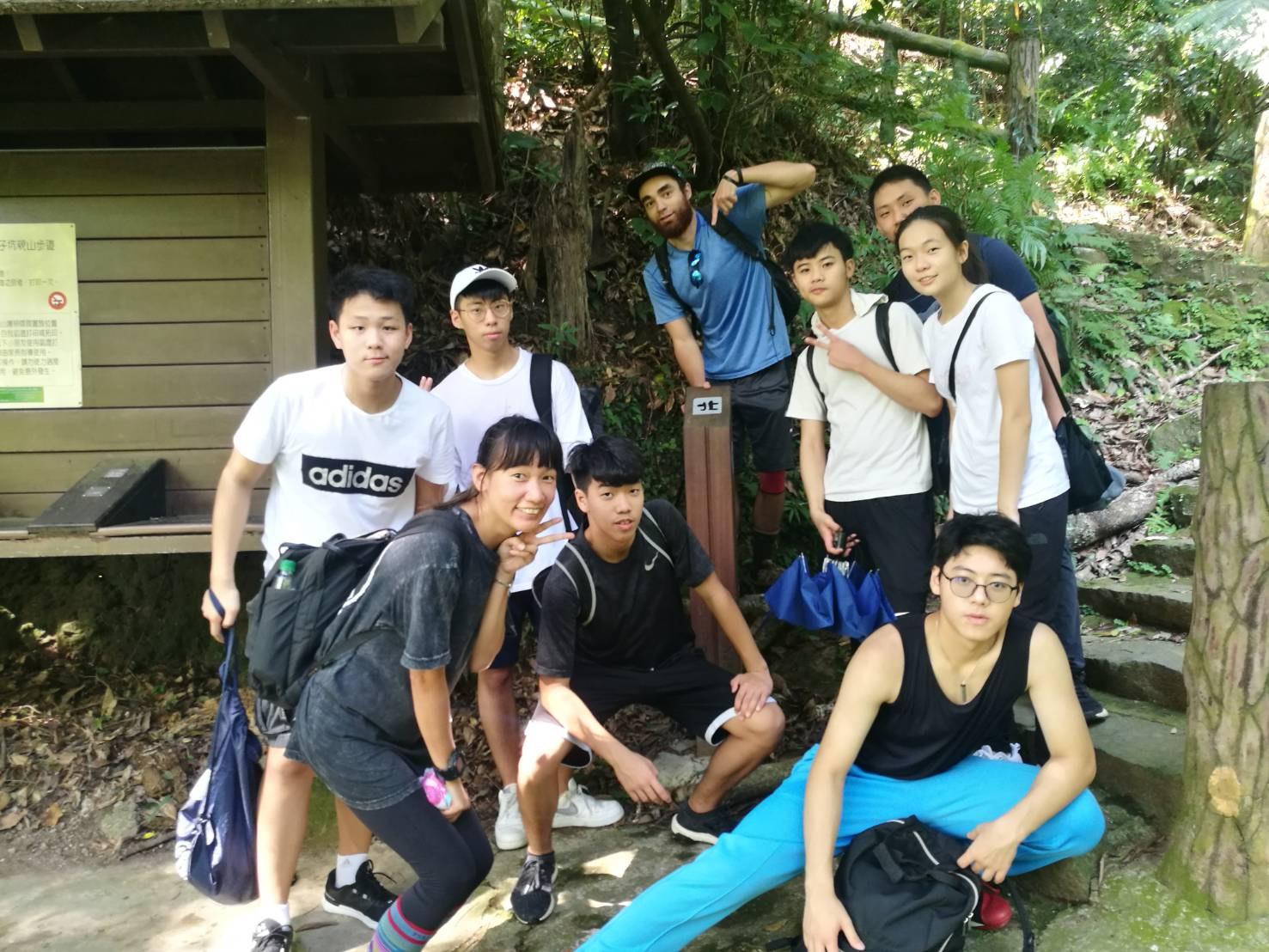 http://vis.tp.edu.tw/assets/upload/Clubs社團/hiking.jpg